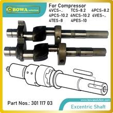 Эксцентриковый вал предназначен для получения компрессоров, взаимозаменяемых с коленчатым валом TCS8.2, 4PCS10. 2 или 4NCS10. 2