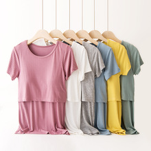 Sleepwear Shirts Short-Sleeve Tanks Nursing-Tops Pregnant-Tee Maternity-Clothes Breastfeeding
