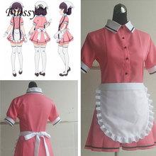 Karışımı S Kanzaki Hideri kahve hizmetçi Sakuranomiya Maika Cosplay kostüm japon animesi üniforma takım elbise kıyafet