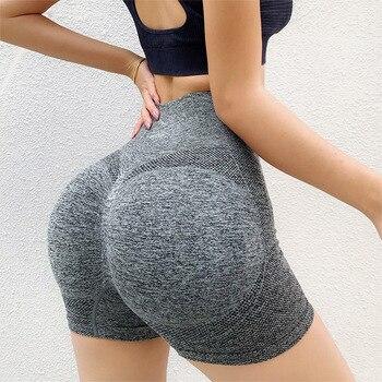 Womens Sports Seamless Shorts