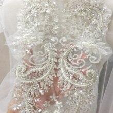 2 個トップ品質 3D銀糸ビーズスパンコールレースアップリケの花のパッチアップリケウェディングドレスのアクセサリー