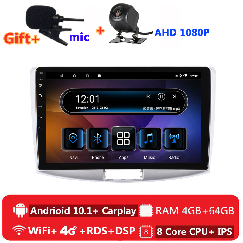 2 din 8 core android 10 auto radio auto stereo für volkswagen <font><b>Vw</b></font> PASSAT B6 B7 CC 2007-2015 navigation GPS DVD Multimedia Player image