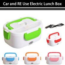 Портативный электрический 12 В с подогревом Ланч-бокс Bento коробки Авто еда Риса контейнер грелка для школы офиса дома столовая посуда