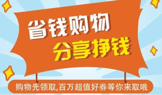 怎么用手机赚钱?手机兼职赚钱_玩赚领域www.playzuan.com