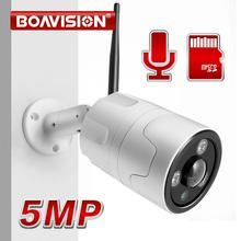 Cámara IP de seguridad inalámbrica con WIFI, lente de ojo de pez, visión IR de 1080 grados, 20M, para exteriores, P2P, APP CamHi, HD 180 P 5MP