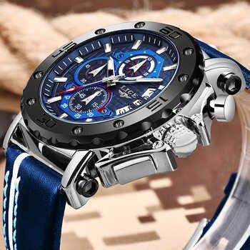 2020 LIGE Neue Herren Uhren Top Brand Luxus Große Zifferblatt Militär Quarzuhr Leder Wasserdicht Sport Armbanduhr Relogio Masculino