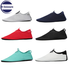Women Wading Beach Non-slip Swimming Breathable Quick-drying Shoes Barefoot Skin Diving Outdoor Sports Soft