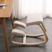 JOYLIVE Home Chair Stool Office Furniture Original Ergonomic