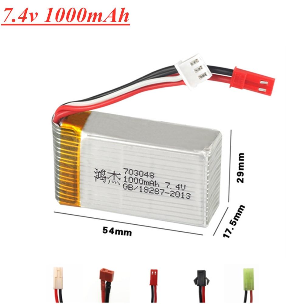 Bateria do brinquedo das peças sobresselentes 2 s 7.4v com tomada de jst/sm/t/1000/tamiya bateria de 703048 v 7.4 mah 25c EL-2P lipo para o zangão de mjxrc x600 rc