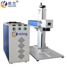 1064nm fiber laser marking machine for Hardware