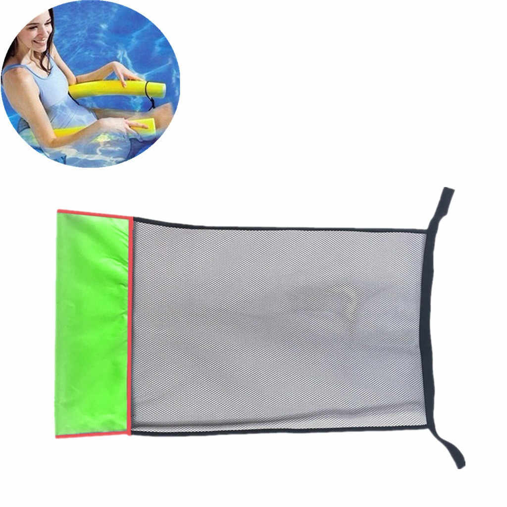 Mesh Floating Pool Noodle Net Sling Mesh Float Chair Net For Swimming Pool Party Kids Adult DIY Bed Seat Water Relaxation