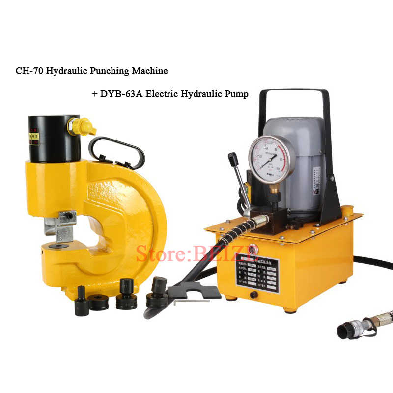 CH-70 Hydraulic Hole Punching  35T Tool Puncher CFP-800-1 Copper Bar Smooth