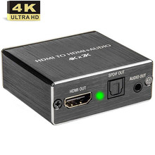 4 K X 2 K Audio Extractor + Optische TOSLINK SPDIF + 3,5mm Extractor de Audio estéreo convertidor divisor de Audio para TV