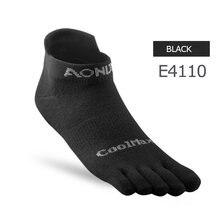 Носки с пальцами для бега футбола баскетбола йоги 2 пары
