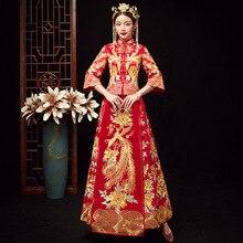 Büyük boy 4XL 5XL 6XL gelinlik düğün elbisesi Retro elbise çin Cheongsam elbise gelin tost giyim uzun bölüm