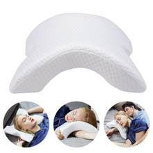 Arch U-Shaped Curved Memory Foam Sleeping Neck Cervical Pillow with Hollow Design Arm Rest Hand Pillow for Couple Side Sleepers(China)