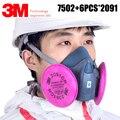 3 м 7502 2091 P100 отраслевые рабочие сварочные маски 7 в 1 костюм Краски респираторные маски Спрей Респиратор Fliters
