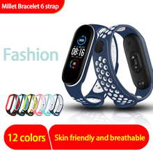Suitable For Xiaomi Mi Band 6 TPU Wristband Dual Color Breathable Strap Sport Smart Watch Fitness Bracelet Strap For Mi Band 6