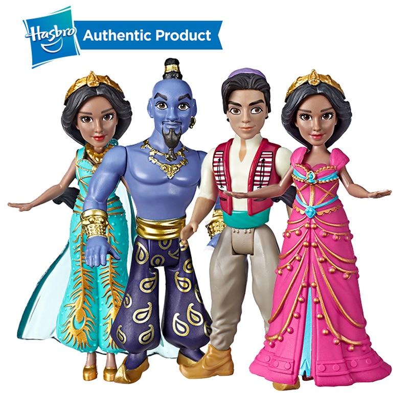 Hasbro Disney Collectible Princess Jasmine Small Doll Teal Dress Disney's Aladdin Live Action  Toy Aladdin Live Action Movie