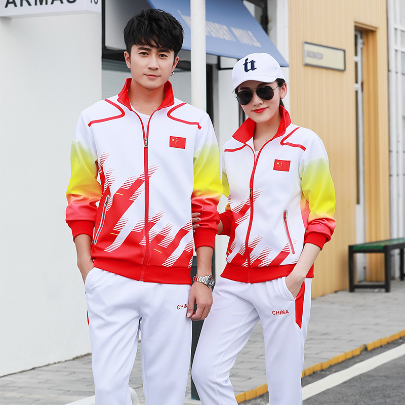 Spring And Autumn Chinese Team Receive Service Sports Set Men And Women Students Children School Uniform School Sports School Lo