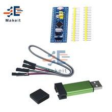 STM32F103C8T6 ARM st-link V2 Mini STM8 symulator STM32 pobierz minimalna płyta modułu rozwojowego systemu dla arduino DIY KIT