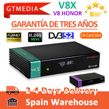 1080p gtmedia v8x receptor de tv por satélite DVB-S2 gtmedia v8 honra h.265 mesmo que gtmedia v8 nova construído em wifi freesat v9 super