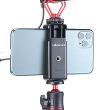 Ulanzi ST 07 Vlogโทรศัพท์Mountรองเท้าเย็นสำหรับไมโครโฟนLED Light Universal 1/4 สกรูMount