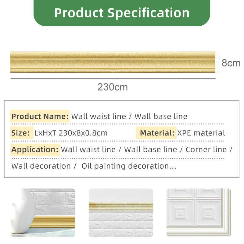 Kaguyahime 3D Foam Waterdicht Grens Zelfklevende Muur Sticker 2.3M Top Hoek Lijn Diy Muur Rand Strip Decor muur Taille Lijn