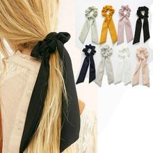 Бантом ленты для волос кольцо модная лента для волос для девочек; трикотажные резинки для волос Хвощ на жестком шнурке, Головные уборы аксессуары для волос