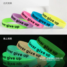 Never give up Printed Letters Luminous Silicone Sports Bracelets & Bangles Fluorescent Rubber Fitness Wristband Bracelet