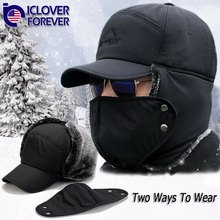 Hot Coldproof Hats Caps Mask Set Earmuffs Thickened Warm Winter For Outdoor Cycling Windproof Cotton Cap Hunting Hat Masks(China)