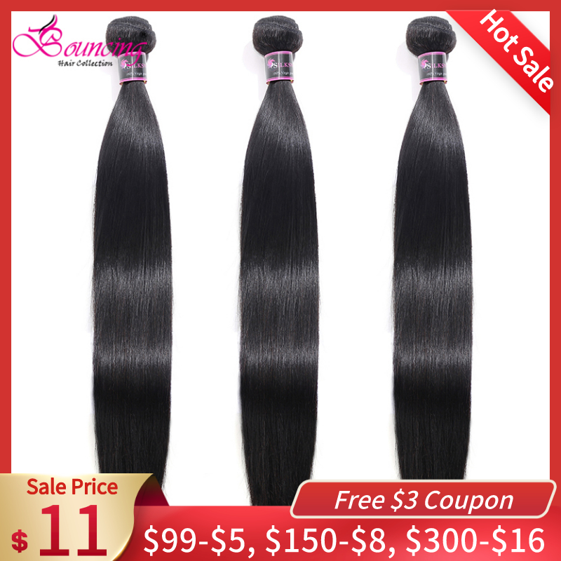 Bouncing Straight Brazilian Hair Weave Bundles 34 36 38 40 50 Inch Remy Human Hair 10-40Inch Double Machine Hair Weft For Women