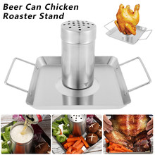 Chicken Roasting Plate Stainless Steel Chicken Roasting Rack Barbecue Non-Stick Beer Can Chicken Holder for Grill Oven BBQ Tool