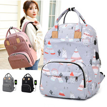 Large Baby Diaper Bag Backpack Organizer Baby Stroller Bag Maternity Bag For Mother Handbag Nappy Bags Diaper Backpack colorland brand baby bags messenger large diaper bag organizer design nappy bags for mom fashion mother maternity bag stroller