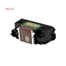 QY6-0083 Printhead Print Head for Canon MG6310 MG6320 MG6350 MG6380 MG7120 MG7150 MG7180 iP8720 iP8750 iP8780 MG7140 MG7550 0083(China)