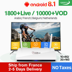 QHDTV 1 an IPTV France arabe Leadcool Europe arabe IPTV Box français belgique néerlandais pays-bas Smart Android IP TV décodeur