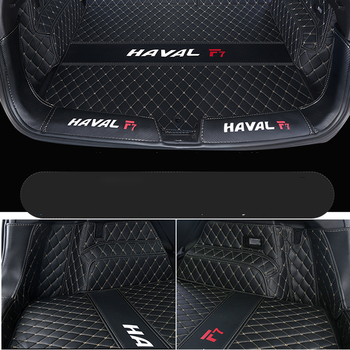 Lsrtw2017 Leather Car Trunk Mat Cargo Liner for Haval F7 F7x Interior Accessories Rug Carpet Protector