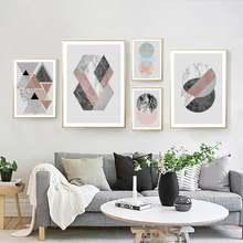 Скандинавский минималистичный домашний декор абстрактная Геометрическая