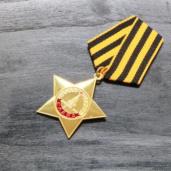 Związek radziecki Medal CCCP Order of Glory 1 klasa zsrr Medal odznaka kolekcjonerskie prezenty tanie i dobre opinie Patriotyzmu Europa Metal