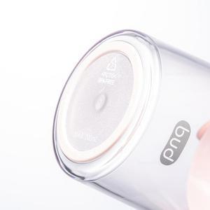 Image 3 - ! Xiaomi Mijia Bud BR25E Blender Draagbare Fruit Cup Elektrische Keuken Mixer Juicer Keukenmachine Machine 300 Ml Magnetische Opladen