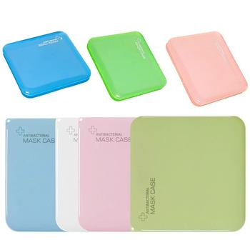 Portable Face Masks Storage Box Moisture-Proof Cover Holder Mask Storage Seal Box Stationery Case Dustproof For Home Office image