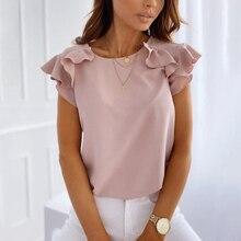 2020 Summer Solid Ruffles Elegant Short Sleeve O Neck Office Ladies T-shirt Women Casual Slim Haraju