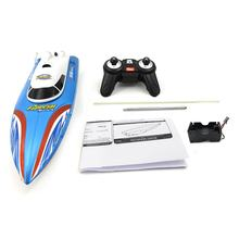 Flytec HQ5010 Infrared Control Rc Boat 15km/h Super Speed Electric RC Boat Toy Christmas Gift for Kids Children(China)