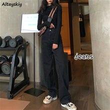 Pantalones vaqueros de pierna ancha para mujer, pantalón vaquero estilo Retro, largo completo, Harajuku, para uso diario, holgado, de cintura alta
