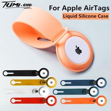 Caso protetor de silicone líquido para apple airtags hangable chaveiro localizador acessórios do rastreador portátil gancho capa airtag casos