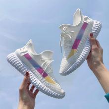 2020 весенние дышащие женские кроссовки; Дизайнерская обувь