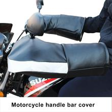 лучшая цена Universal Motorcycle Bike Handle Bar Gloves Winter Warm Scooter Quad Bike Windproof Handle Bar Gloves Protector Cover
