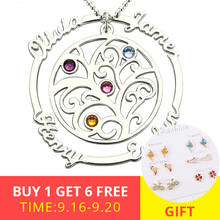 XiaoJing Tree of Life Necklaces Custom engraved Name Birthstones Pendants 925 Sterling Silver Jewelry Gift for Family gift