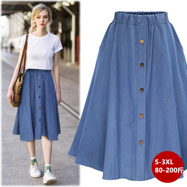 2019 Western Style Cowboy Loose-Fit Skirt Ultra-Large Size Fat Mm 200 Elastic Waist Students Business Attire Skirt