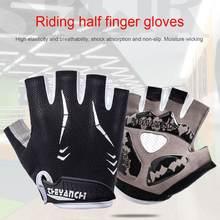 Уличные противоскользящие перчатки для горного велосипеда с